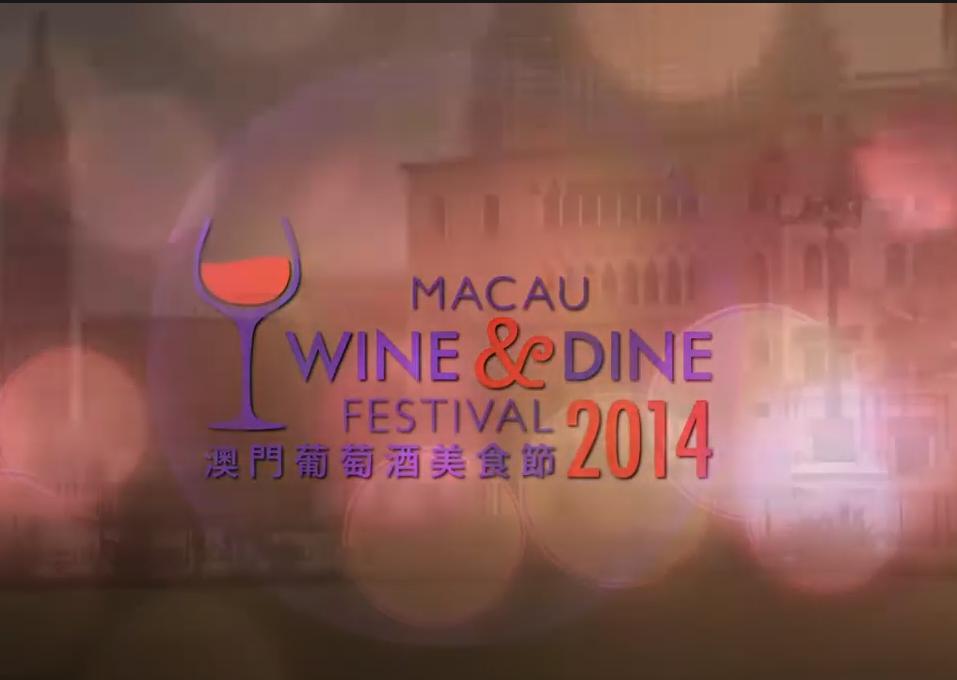 winedine macau 2014