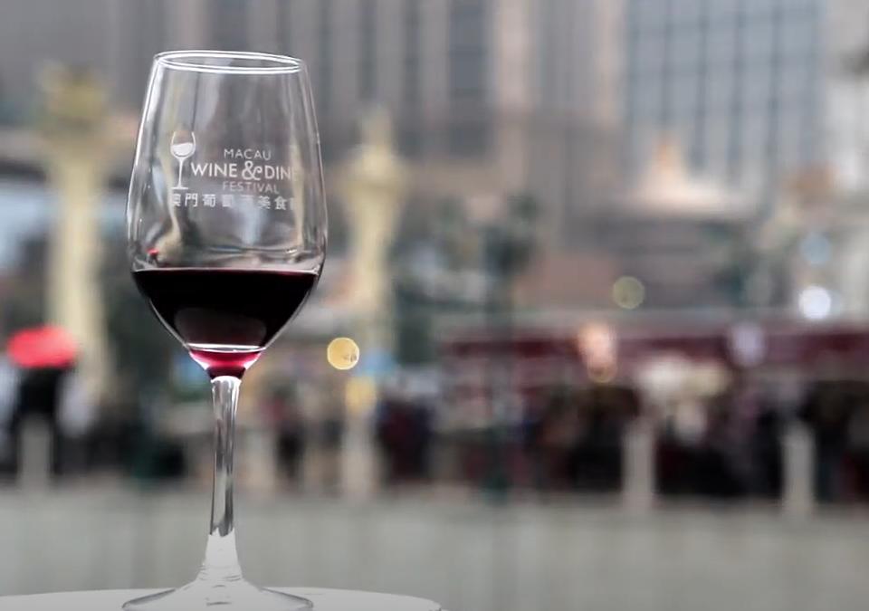 Wine and Dine Macau 2015