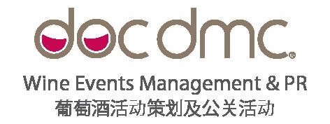 DOC DMC Macau Wine Events Management and PR (black)