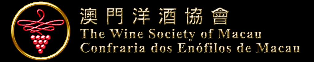 wine society macau