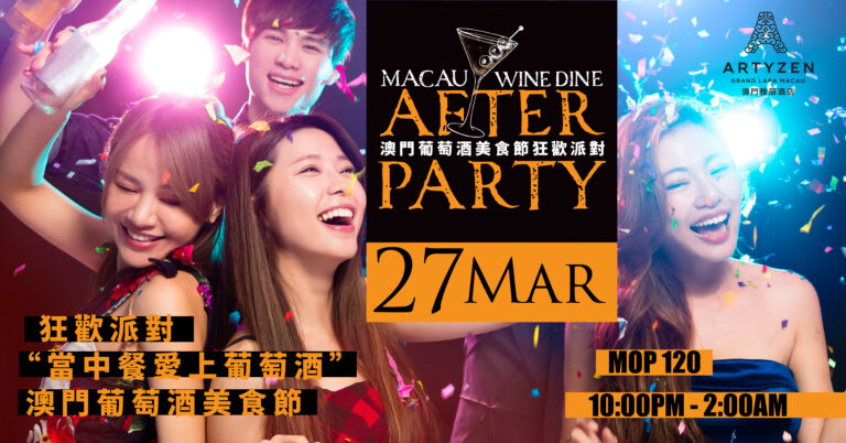 Chinese Wine & Dine, After Party, macau