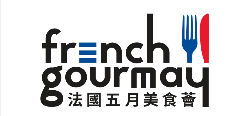 french Gourmay, macau