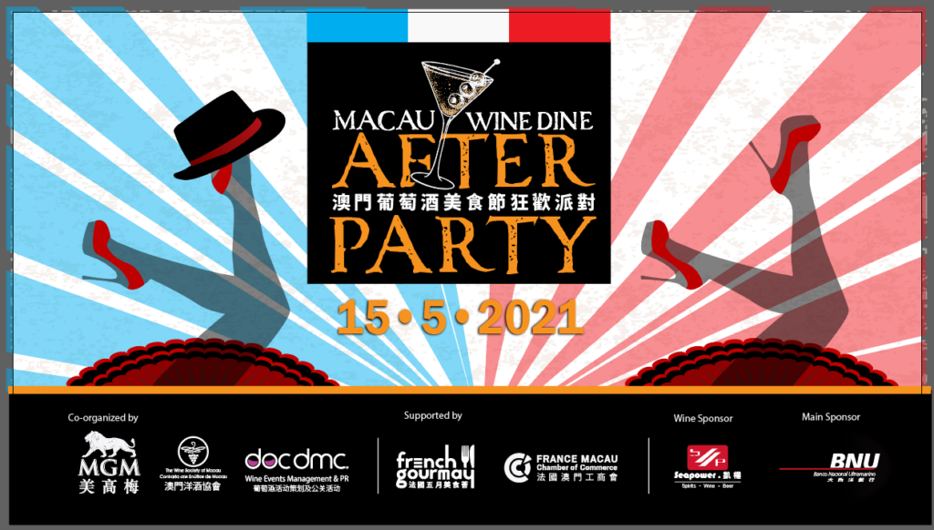 French Wine & Dine 2021, After Party