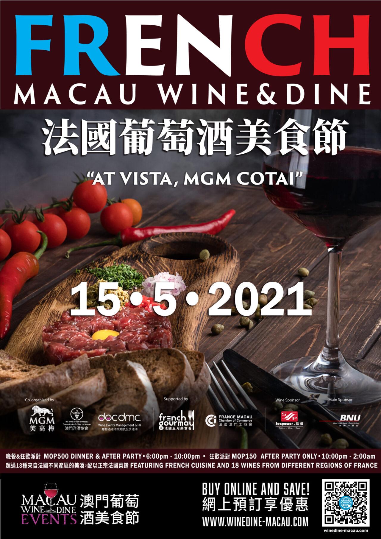 French Wine & Dine