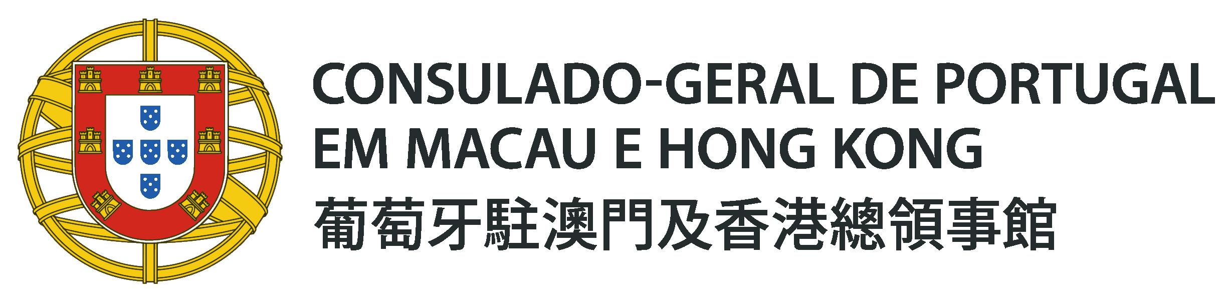 Consulado Portugal, macau