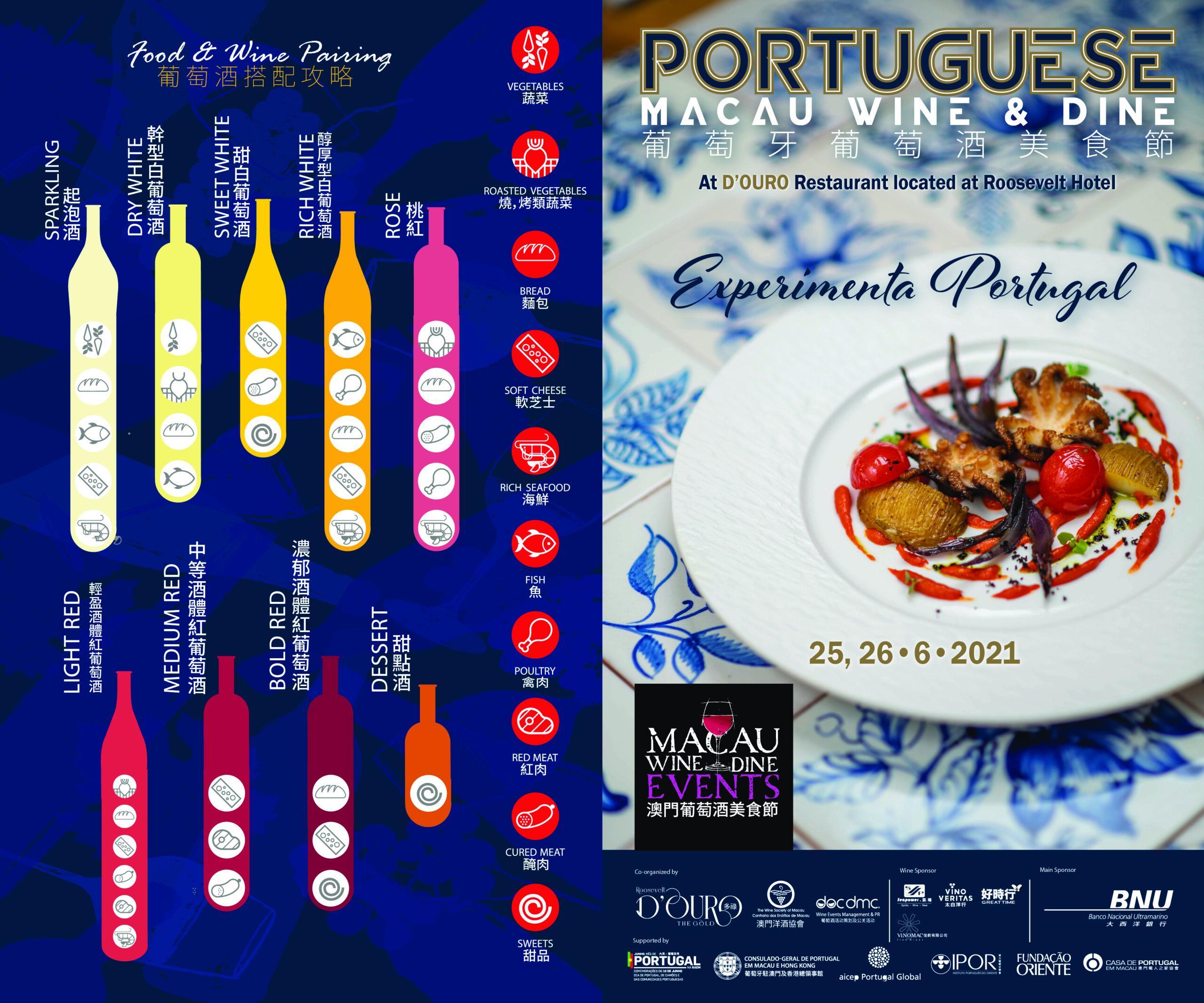 Portuguese Wine & Dine 2021
