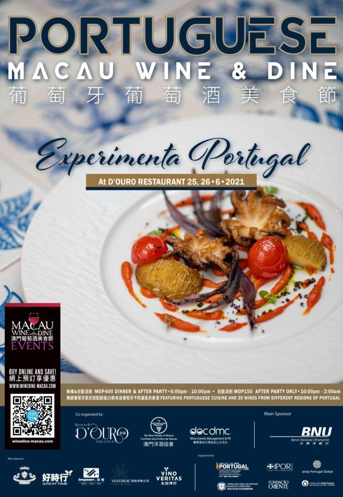 Portuguese Wine & Dine