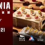 California,Wine & Dine, macau, events